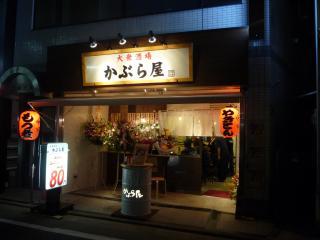 大泉学園店レセプション