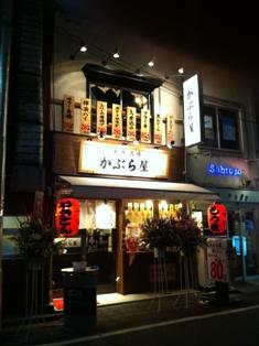 御茶ノ水店