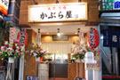 nishiara03-thumb-autoxauto_135x90.jpg