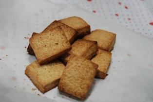 ピーナッツきなこクッキー