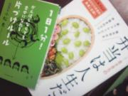bentoujinsei1.jpg