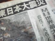 daijisin1.jpg