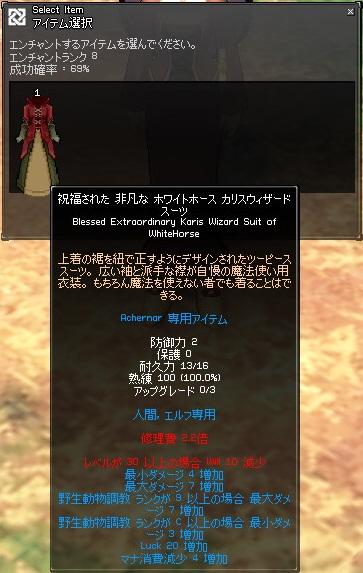 20110407_1.jpg