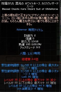 20110407_4.jpg