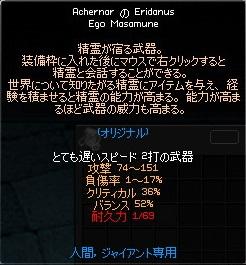 20110508_1.jpg