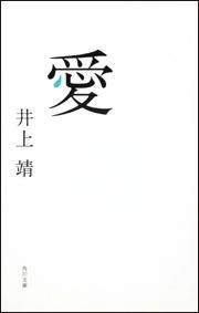 200801000449.jpg