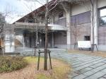 九谷美術館