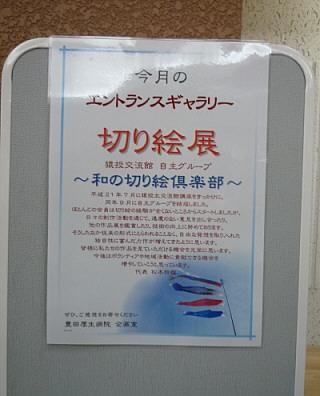 sP1080513.jpg