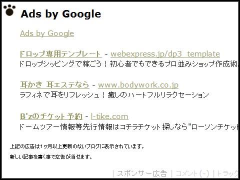 ads.jpg