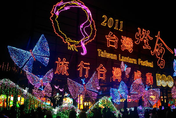 Chunan1102190115.jpg