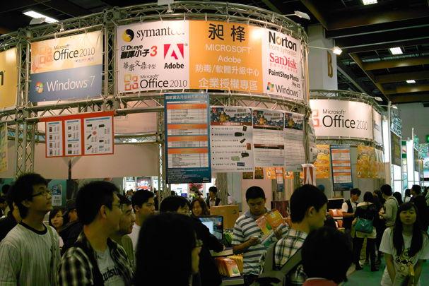 Taipei1012045.jpg