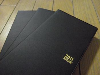 P1000168_convert_20101030.jpg