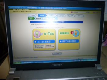P1010323_convert_20130216235226.jpg