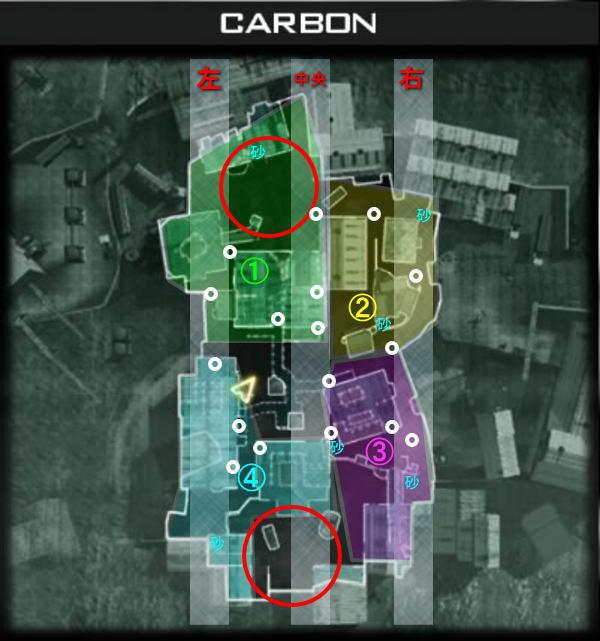 mapmw3_CARBON.jpg