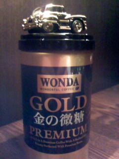 金の微糖2