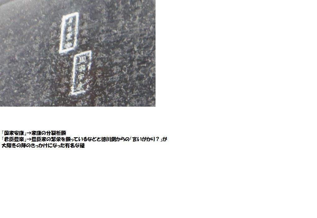 DSC02472-1.jpg