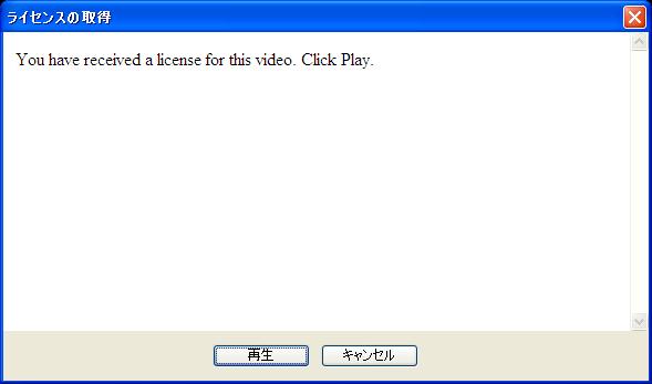 ファイルの取得ダイアログ