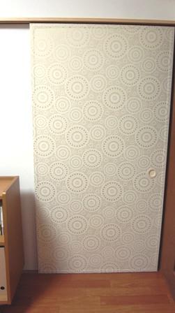 after_door.jpg