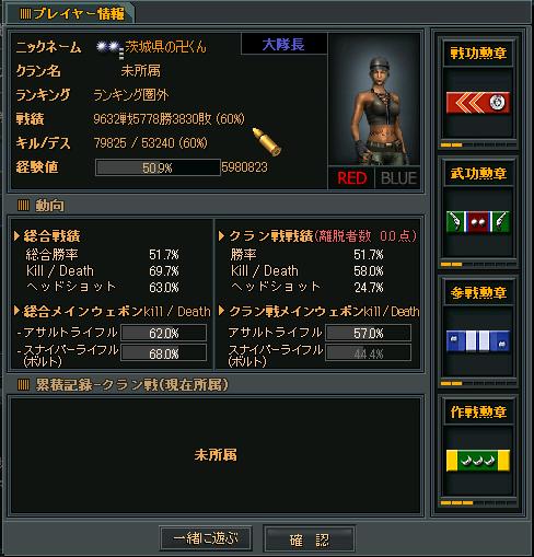 ちーたー2