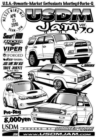 JAM 7