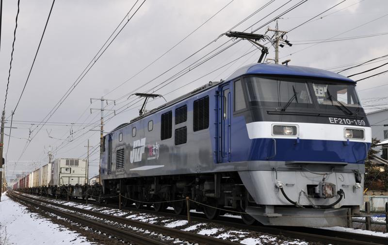 5070レ EF210-159号機