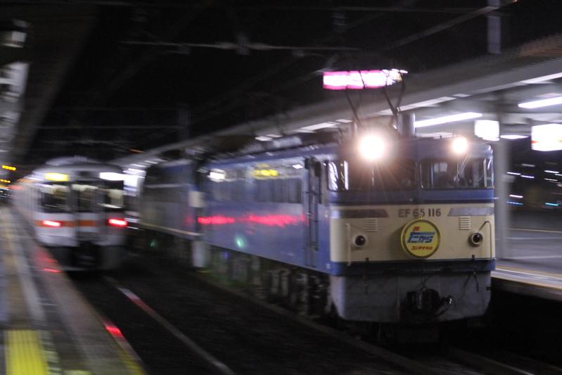臨8864レ EF65-116号機カン付!!