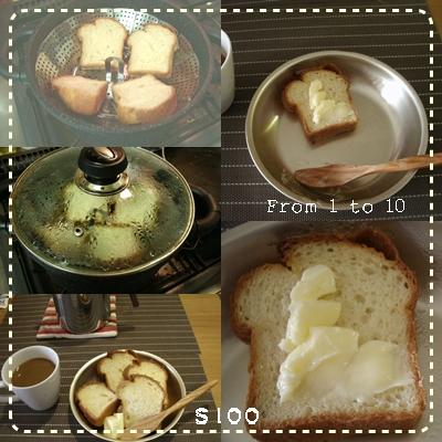 ダンディゾン S100豆乳の食パン