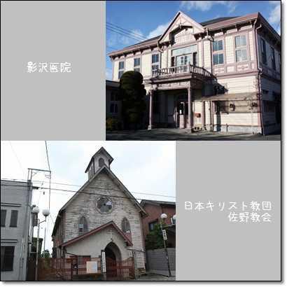 歴史的建造物
