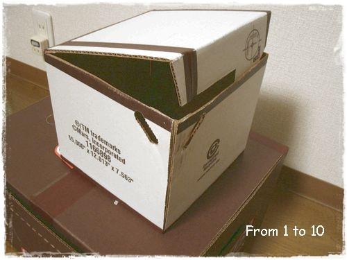 ミニダンボール箱