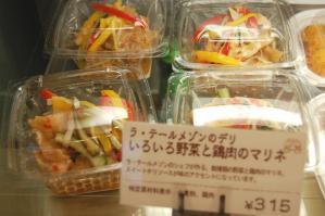 野菜と鶏肉のマリネ