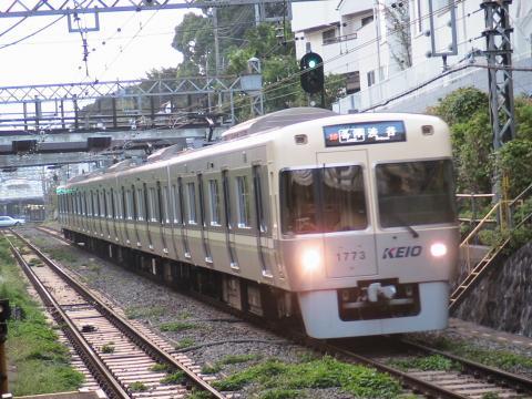 ガイド新代田2