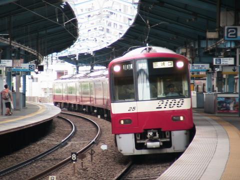 京急線に撮影に行ってきました。
