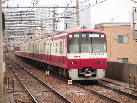 立会川01