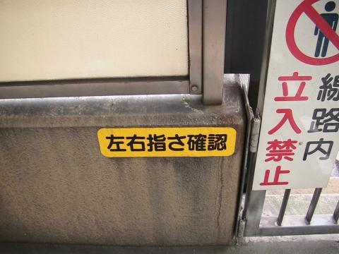 """""""し""""は?"""