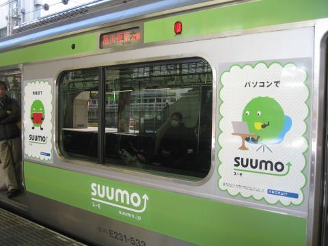 スーモ広告車