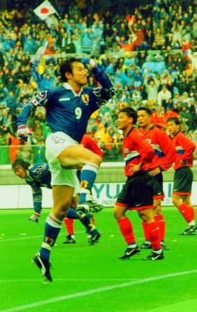 19980301 Dynasty Cup