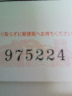 20100125202132