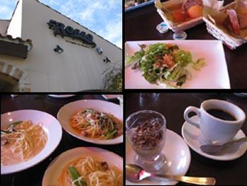 2010221fumipasoo.jpg