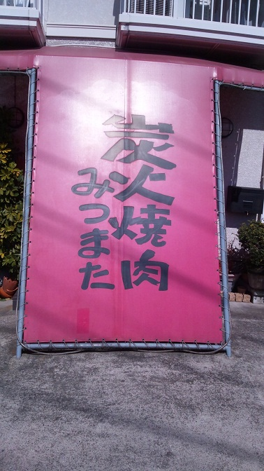 20130305-009.jpg
