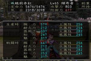 閻輔せ繝・convert_20110409001510