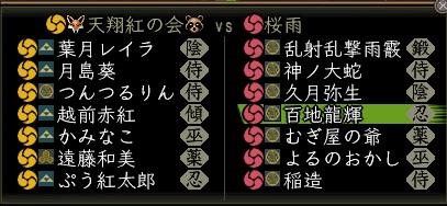 桜雨04.28②
