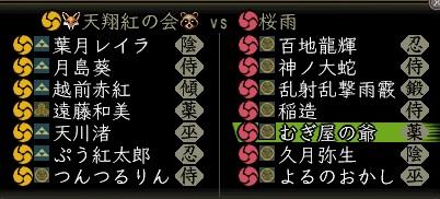 桜雨04.29①