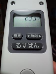 CA3F0545