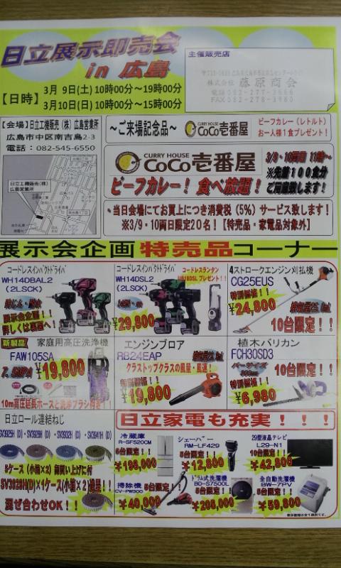Atsushi 345