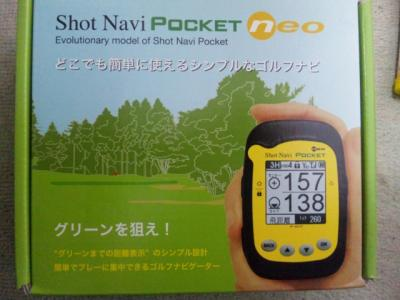 SH3J0001 (640x480)