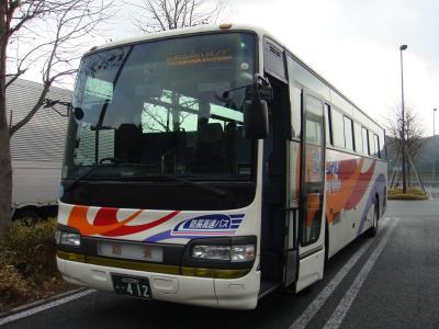 変換 ~ DSC02945