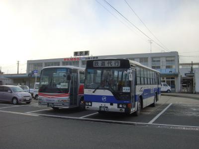 変換 ~ DSC09509