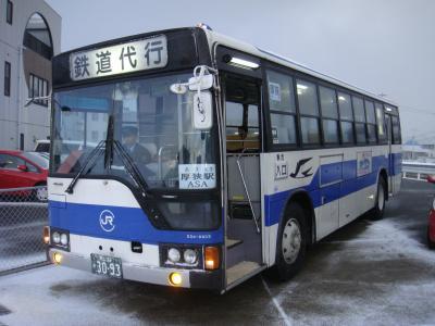 変換 ~ DSC09506