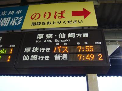 変換 ~ DSC09503