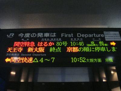 変換 ~ DSC09652